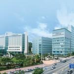 A look forward to PTCOG 51 in Seoul, South Korea.